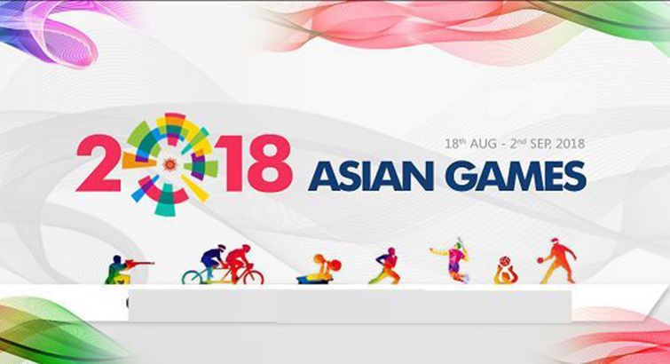 7 Most Fascinating Facts About The Asian Games