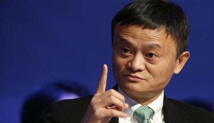 Jack Ma's Life and Business