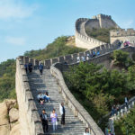 7 Amazing Facts about the Great Wall of China